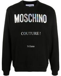 Moschino Толстовка С Логотипом - Черный