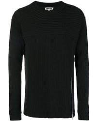 McQ - Ribbed Sweater - Lyst