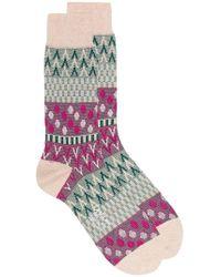 Ayamé Pouring Rain Patterned Ankle Socks - Multicolour