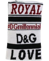 Dolce & Gabbana - ニットリストバンド - Lyst