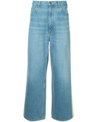 Facetasm - Side Panel Wide Leg Jeans - Lyst