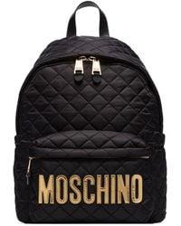 Moschino - ロゴプレート バックパック - Lyst