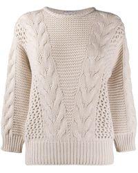Agnona チャンキーニット セーター - マルチカラー