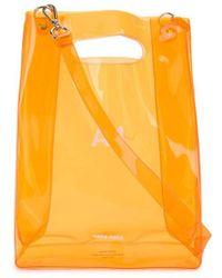 NANA-NANA A4 ショルダーバッグ - オレンジ