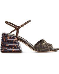 Fendi Promenade Ff Motif Slingback Sandals - Brown