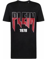 Philipp Plein - ロゴ Tシャツ - Lyst