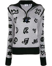 Rossignol Jc De Castelbajac Flock Drawi ハーフジップセーター - グレー