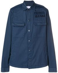 Dondup - Classic Fitted Jacket - Lyst