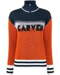 Carven ロゴ ハーフジップ セーター - オレンジ