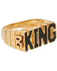 Dolce & Gabbana Кольцо King - Металлик