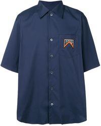 Prada オーバーサイズ シャツ - ブルー