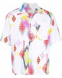 Aries グラフィック ボウリングシャツ - ホワイト