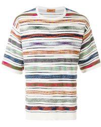 Missoni ボーダー Tシャツ - ホワイト