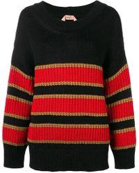 N°21 - Striped Chunky Sweater - Lyst