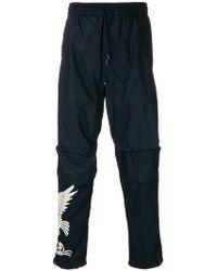 Maharishi - Side Printed Trousers - Lyst