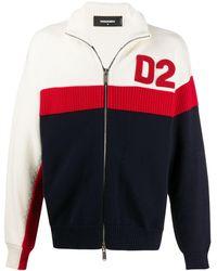 DSquared² Кардиган На Молнии С Логотипом D2 - Белый