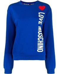 Love Moschino - ロゴ スウェットシャツ - Lyst