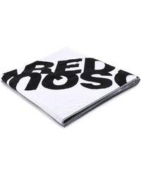 DSquared² ロゴプリント スカーフ - ホワイト