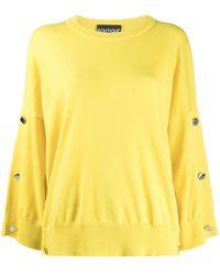 Boutique Moschino ボタン セーター - イエロー