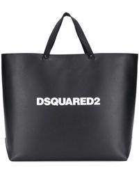 DSquared² - Сумка-тоут С Логотипом - Lyst