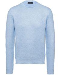 Prada モヘアセーター - ブルー