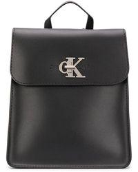Calvin Klein ロゴプレート バックパック - ブラック