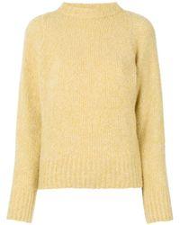 The Row Меланжевый Джемпер Cera С Высоким Воротником - Желтый