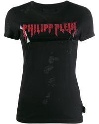 Philipp Plein - ダメージ Tシャツ - Lyst