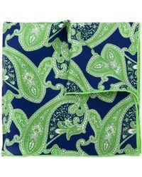 Kiton ペイズリー ポケットチーフ - グリーン