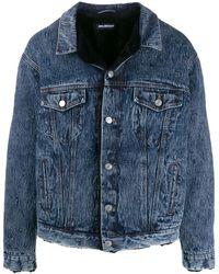 Balenciaga - Fake Shearling Denim Jacket - Lyst