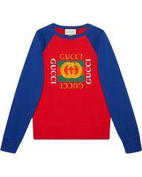 Gucci - グッチ ロゴ スウェットシャツ - Lyst