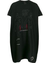 Camper Lab X Bernhard Willhelm Tシャツ - ブラック