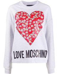 Love Moschino ロゴ スウェットシャツ - グレー