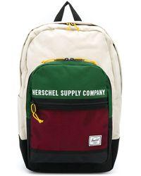 Herschel Supply Co. - Рюкзак В Стиле Колор-блок - Lyst
