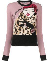Dolce & Gabbana クルーネック ニットトップ - ピンク