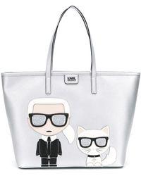 Karl Lagerfeld K/ikonik トートバッグ - マルチカラー