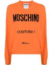 Moschino インターシャロゴ プルオーバー - オレンジ