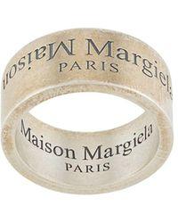 Maison Margiela エングレーブロゴ リング - メタリック