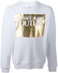 Versace Jeans - ロゴ スウェットシャツ - Lyst