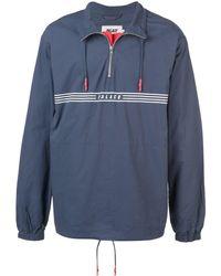 Palace ロゴ トラックジャケット - ブルー