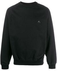 GR-Uniforma ラグランスリーブ スウェットシャツ - ブラック