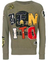Hydrogen - Special Crewneck Sweatshirt - Lyst