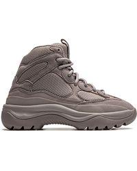 Yeezy Ботинки Desert - Серый