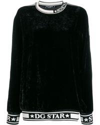 Dolce & Gabbana Dg スタートリム スウェットシャツ - ブラック