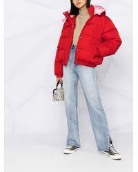 MSGM Укороченный Пуховик - Красный