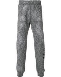 DSquared² Logo Printed sweatpants