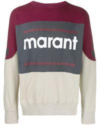Isabel Marant ロゴ セーター - マルチカラー