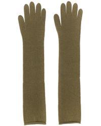JOSEPH - Long Gloves - Lyst