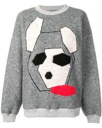 Julien David Dog Embroidered Jumper - Gray