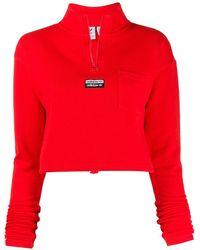 adidas ジップアップ セーター - レッド